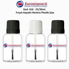 Fırçalı Kapaklı Plastik Şişe Kod: 416 - 25/30ml.